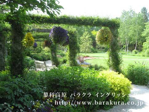 20070604h.jpg